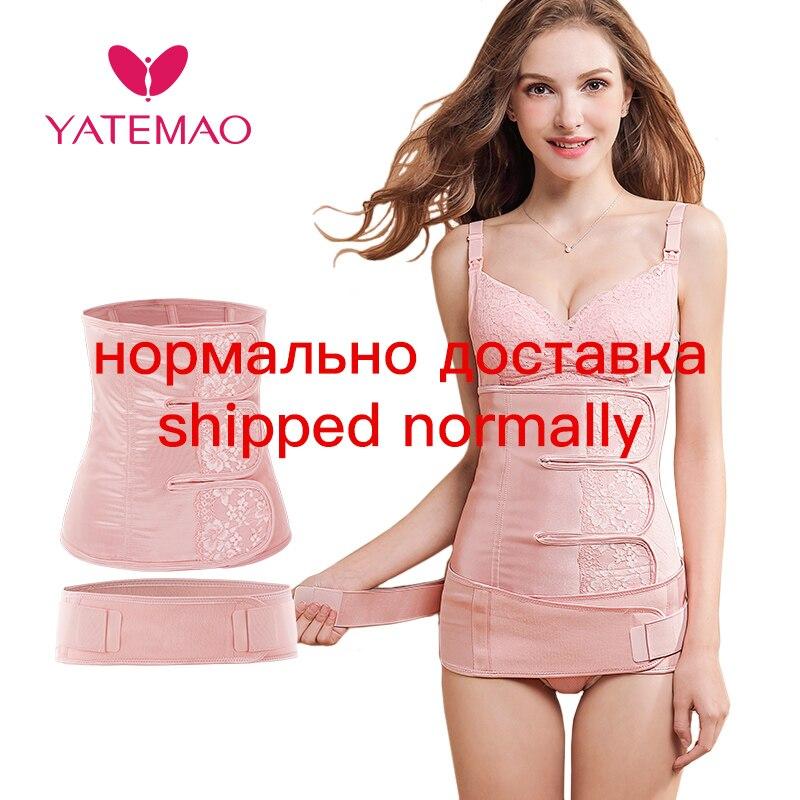 YATEMAO bande ventrale pour la maternité   Bandeau de récupération après la grossesse, ceinture Corset amincissant, ensemble corset pour femmes venant daccoucher