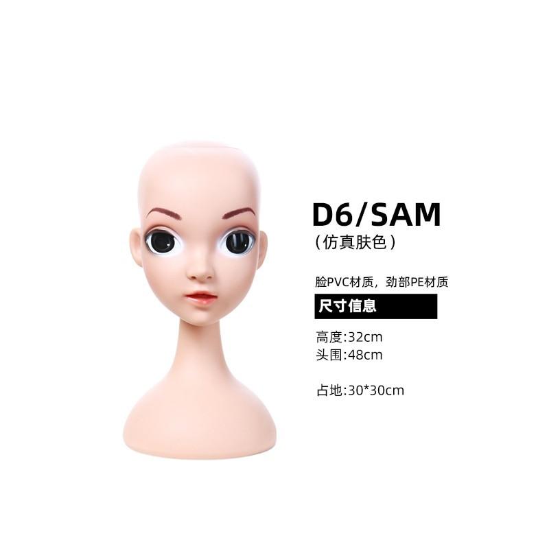 D6/SAM Plastic Mannequin Head Sale For Wigs Hat And Glasses Display манекен голова M-51