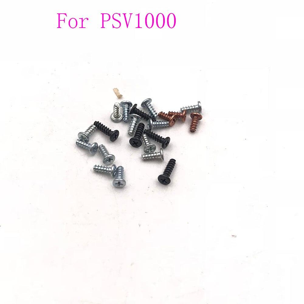 Замена винтов для игровой консоли PS Vita для PSV1000