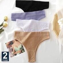 Bragas sin costuras para mujer, tangas de cintura alta, suaves, a la moda, 6 colores sólidos, S-XL, Sexy, novedad