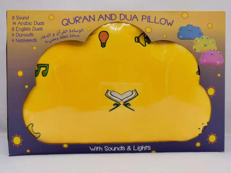 Quran Pillow With Dua And Surah Quran Playing Sound And Light Muslim Ramadan Gift Dau Pillow enlarge