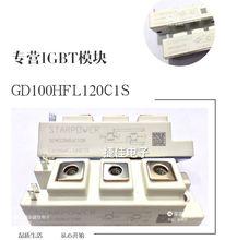 HFT-adaptateur rotatif HFT