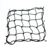 motorcycle helmet rope modified accessories decorative net pocket helmet net