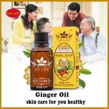 30ML offre spéciale huile essentielle de gingembre huile de Massage du corps huile essentielle de gingembre pour le corps thermique