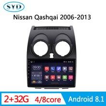 Centralne multimedia dla nissana Qashqai 1 J10 autoradio 2006-2013 nawigacja GPS odtwarzacz dvd jednostka główna 1 din Android 8.1 kamera tylna