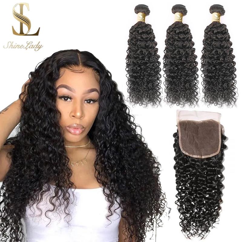 shinelady jerry pacotes de cabelo encaracolado com 44 fechamento do laco tecer cabelo