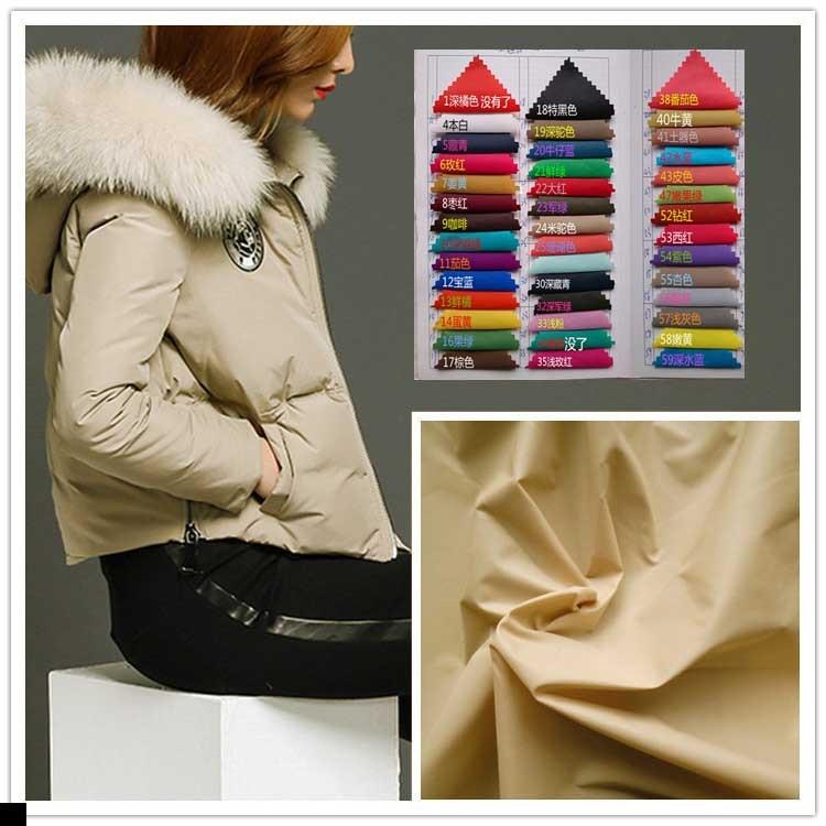 Nylon Fabric Down Jacket Fabric High Density 310T  40D Waterproof anti-static Resistant Matte Soft Vest Coat Nylon Fabric