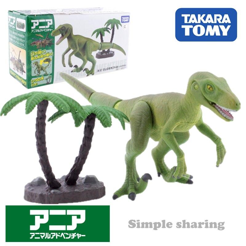Takara-tomy tomica velociraptor al 12 dinosaurio figura marionetas para niños diecast juguetes calientes para bebés para niños divertido adorno en miniatura