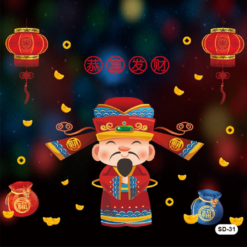 2021 Year of the Ox Chinese New Window Sticker Decoration Glass Door Flower