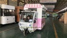 패션 좋은 품질의 아이스크림 미니 음식 트럭 판매