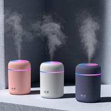 300ml אוויר אדים USB קולי ארומה חיוני שמן מפזר רומנטי רך אור אדים מיני מגניב יצרנית ערפל מטהר