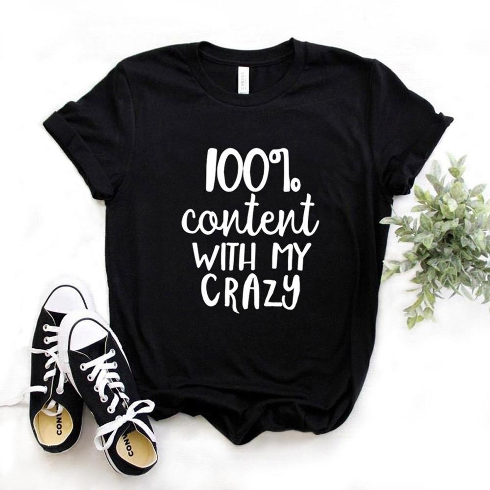 Женская футболка 100% с надписью «Content With My Crazy Футболка с принтом, с надписью», женская футболка с коротким рукавом и круглым вырезом, женская ...