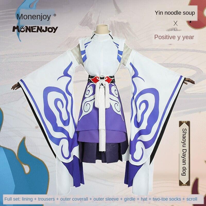 Игра Onmyoji Косплей SSR Young OoTengu костюм кимоно японский Stlye Косплей Униформа платье полный комплект костюм на Хэллоуин подарок