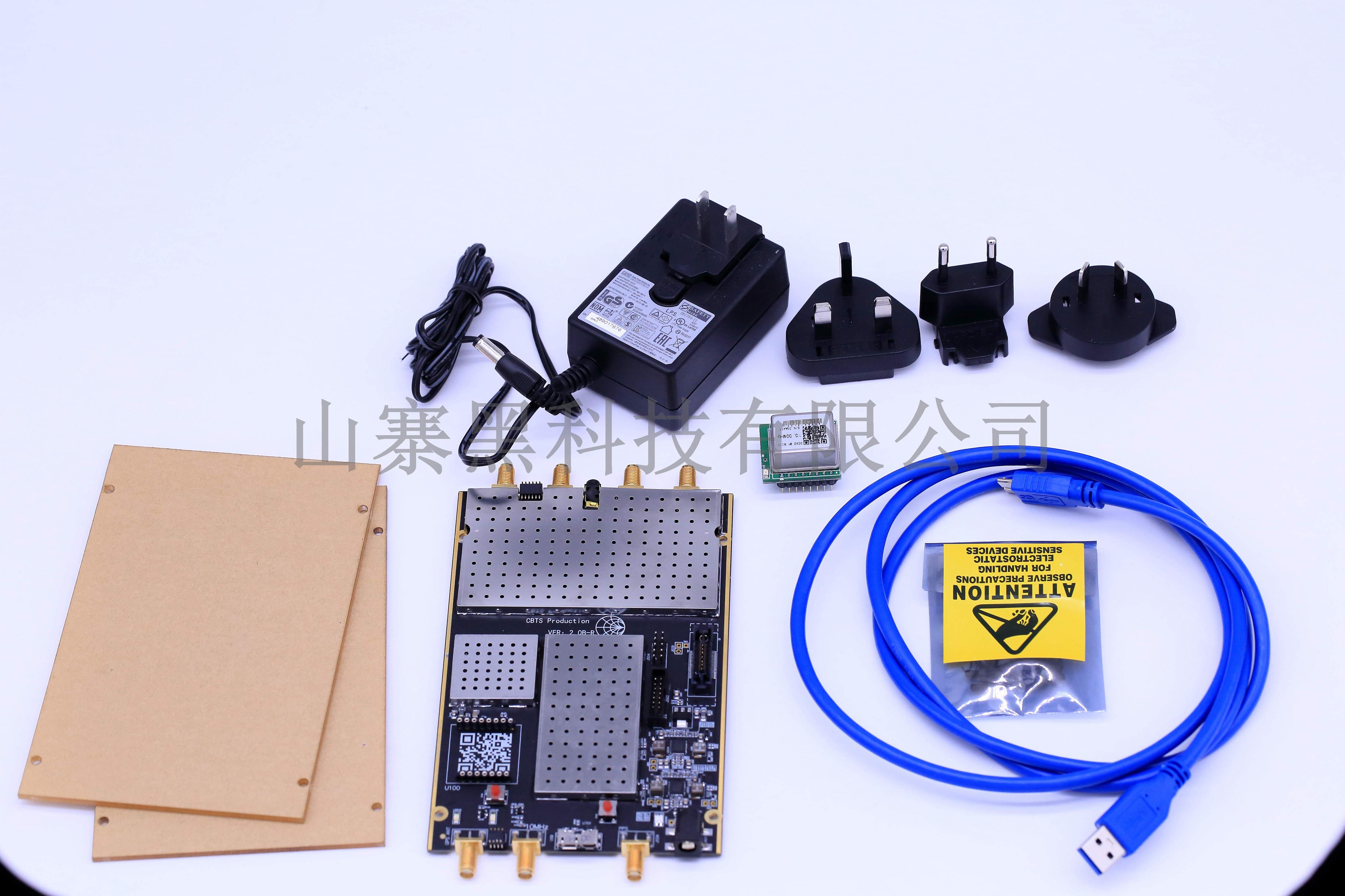 AD9361 70MHz - 6GHz البرمجيات SDR تعريف راديو USB3.0 متوافق مع USRP B210 + 10MHz GPSDO GPS-DO