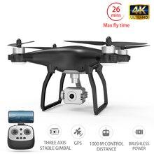 2020 NEW X35 Drone WiFi GPS 4K HD Camera Profissional Brushless Motor Drones Gimbal Stabilizer 26 Mi