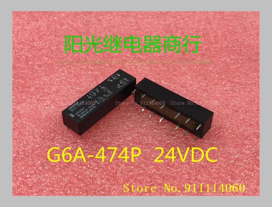 G6A-474P 24VDC 14