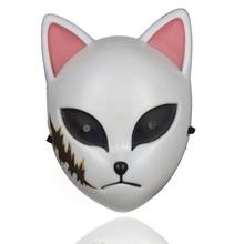 Japonais Anime cosplay masques Halloween masque démon Slayer Kimetsu no Yaiba masque Kamado Tanjirou Sabito Cosplay accessoires de fête