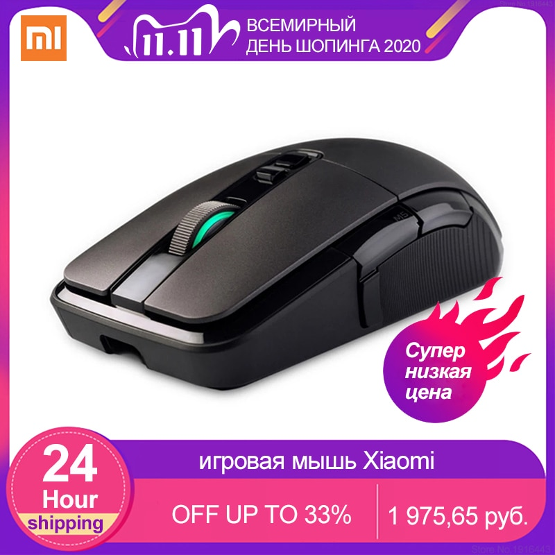 Original Xiaomi Wireless Mouse Gaming 7200DPI RGB Backlight Game Optical Rechargeable 32-bit ARM USB 2.4GHz Computer Mouse