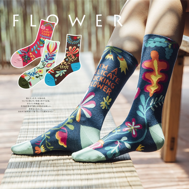 New Printing Women Socks 2019 New Fashion Socks Autumn Personality Creative Tide Novelty Preppy Style Cute Happy Socks Women
