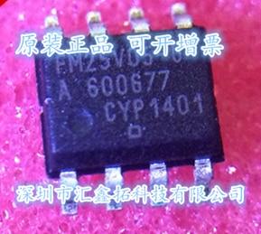 5pcs/lot FM25V05-G FM25V05-GTR  SOP8 fm25v01 fm25v01 g fm25v01 gtr sop8