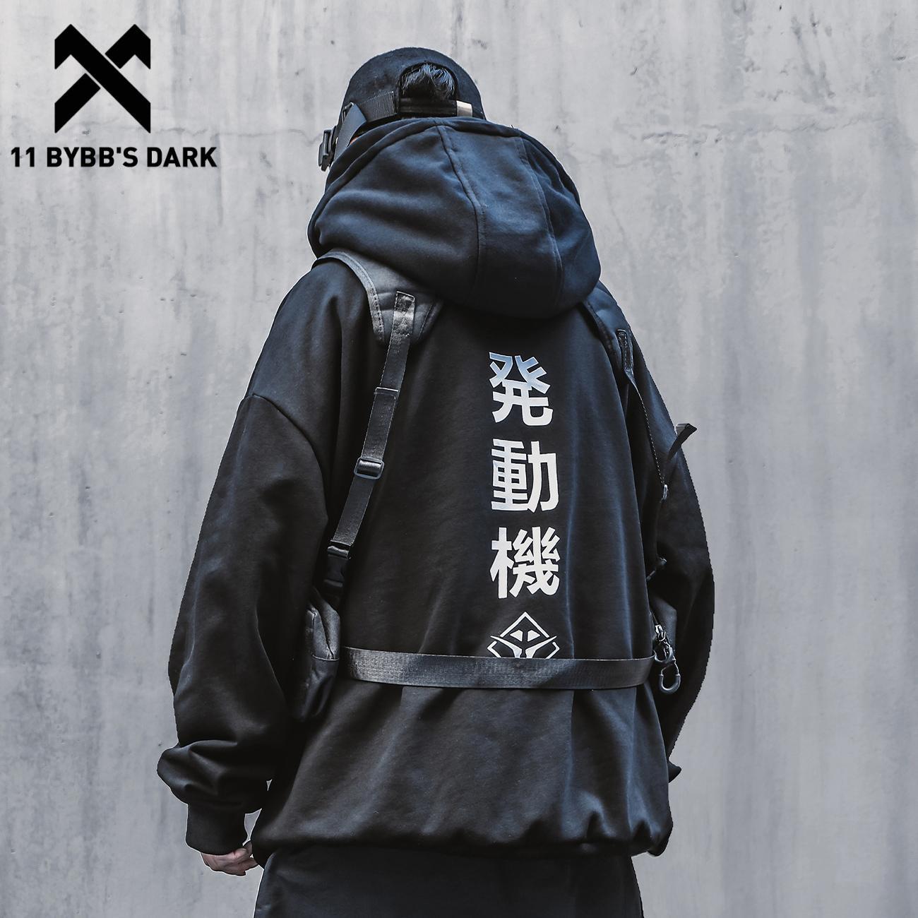 11 BYBB'S DARK Techwear Harajuku Hoodie Mens 2021 Punk Cotton Print Double Hood Pullover Hip Hop Streetwear Hoodie Sweatshirts