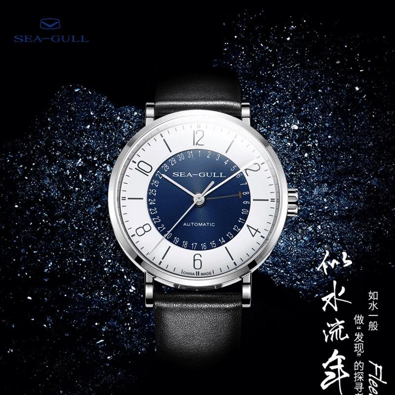 Seagull-ساعة ميكانيكية للنساء ، ساعة عصرية ، ميكانيكية ، أوتوماتيكية ، للعمل ، 50 متر ، مقاومة للماء ، 819.17.6053 لتر ، 2019