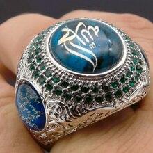 Biżuteria męska muzułmanin arabski bóg wiadomość palec serdeczny luksusowe duże okrągłe zielone niebieskie kamienne mistrzostwa pierścienie najlepsza jakość Z3X808
