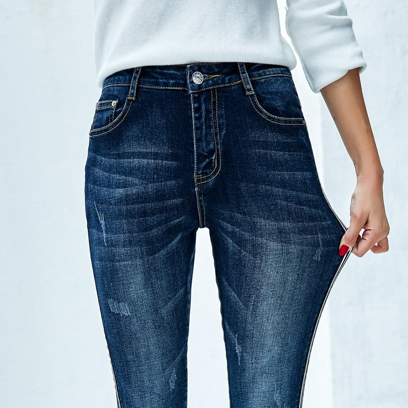 Calças de brim para mulher cintura alta plus size comprimento total amaciante femme magro lápis calças jeans mãe