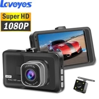 3 inch dash cam car video recorder night vision full hd 1080p wide angle parking sensor loop recording car dvr camera 5211
