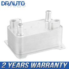 Refroidisseur dhuile de Transmission, pour Volkswagen Passat Audi A8 Quattro S8, 4E0317021H 4E0 317 021 H 4E0 317 021 H
