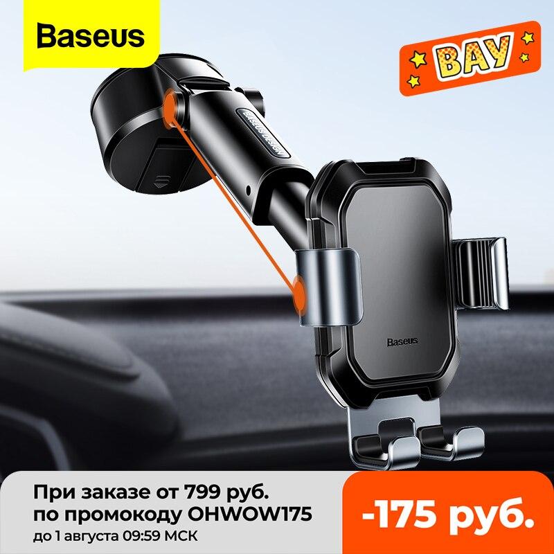 Baseus الجاذبية حامل هاتف السيارة شفط كأس قابل للتعديل العالمي حامل حامل في سيارة لتحديد المواقع جبل آيفون 12 برو ماكس شاومي POCO