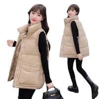 short down cotton vest female 2021 autumn winter new korean style stand collar wild vest loose casual fashion womens jacket
