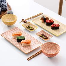 Vancasso Natsuki Japanese Style Porcelain Sushi Set with 2*Sushi Plate,Bowl,Dip Dishes,2 Pairs of Bamboo Chopsticks Set Gift Box