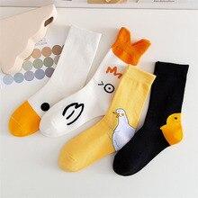 เป็ดสัตว์พิมพ์การ์ตูนน่ารักถุงเท้าผู้หญิง Calcetines Kawaii Harajuku Skarpetki Mujer Meia Calcetas Divertidos Happy สีขาวตลก