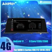 2 din car radio for bmw 6 series f06 f12 2010 2012 android 11 touch sceen gps navigation autoradio multimedia player