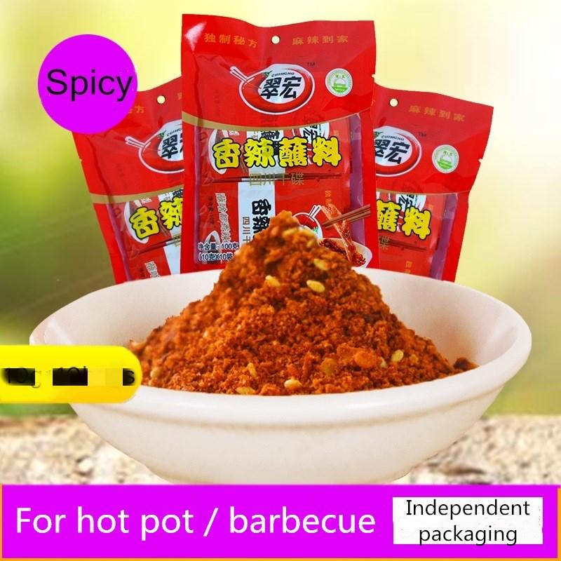 10 sacs/20 sacs-sichuan marmite Chili sauce épicée ingrédients barbecue