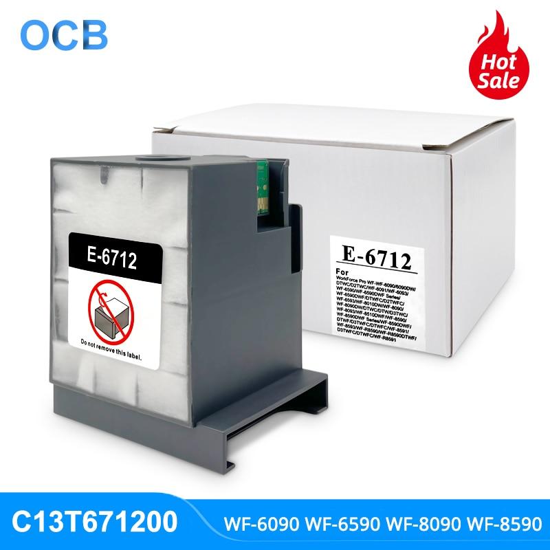 T6712 T671200 صيانة خزان الحبر لإبسون القوى العاملة برو WF-6090 WF-6590 WF-8090 WP-8010 WP-8510 WF-8590 الحبر صيانة مربع