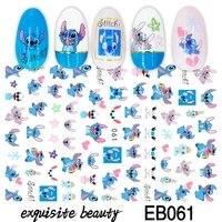 5pcset nail art sticker cartoon animal cute cat nail art sticker nail art repair accessories for childrens gifts