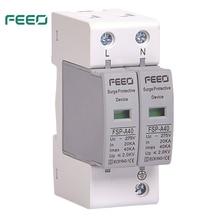 FEEO SPD protection contre les surcharges   AC 2P 275V protection contre les surcharges et la foudre