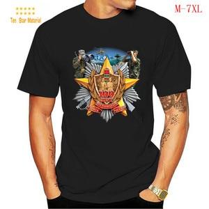oversized graphic tee plus size t shirt men clothes oversized clothing tshirt fashion retro shirt fashion summer clothing man