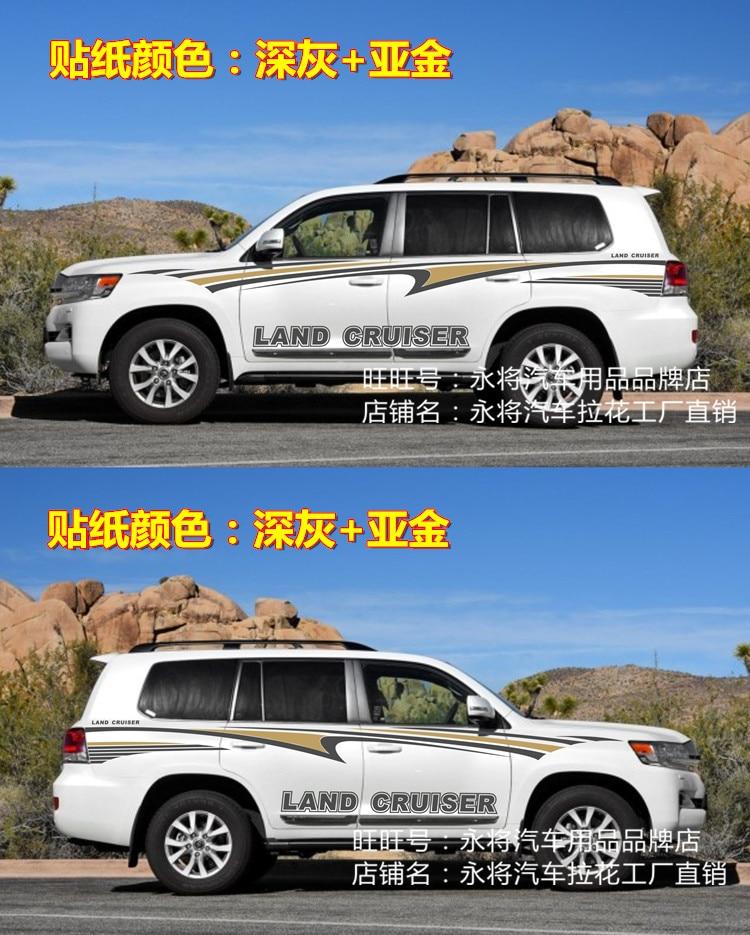 Pegatinas de coche para Toyota Land Cruiser LC200 2008-2019 Puerta de carrocería modificación, decoración personalizada
