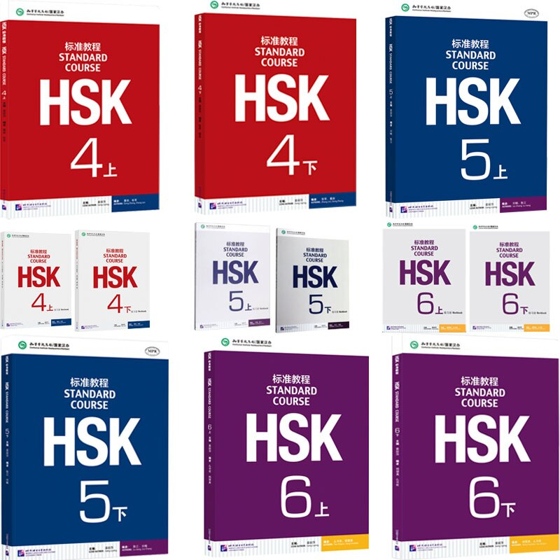 12/Set Books English Exercise Chinese Standard Course Students Workbook And Textbook Libros Art For Kids Adult Copybook HSK 4-6 hsk standard course learning chinese students textbook and workbook standard course hsk package 2 books