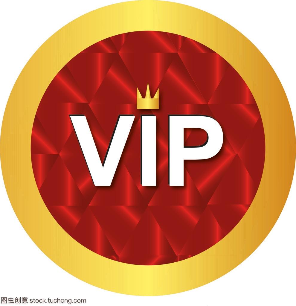 رابط شراء VIP من hwfly