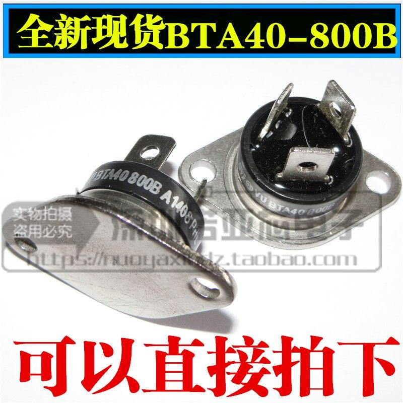 10 pçs/lote Novo estoque BTA40-800B 40A 700V thyristor módulo tiristor