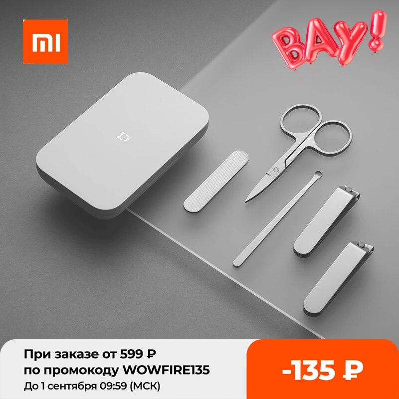 XIAOMI Mijia 5Pcs Portable Fingernail Toenail Manicure Pedicure Magnetic Absorption Stainless Steel Nail Clipper Set
