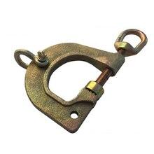 Автомобильный G стиль 2 WAY Съемник зажим рамки металлическая задняя самозатягивающее устройство для ремонта автомобильной корпусной тянуть для работы с рамой