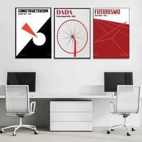 futurism art printable poster red minimalism style constructivism art modern home decor canvas wall art prints unique gift
