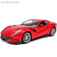 f12 toy car simulation alloy car boy sports car collection metal poster plate