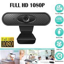 Digital Camerahd Cam Full Hd1080p Camcorder 1080P Computers Webcams Pattern Camera