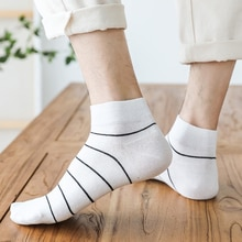 Striped Socks Male Socks Pure Cotton Summer Thin Low-Top Breathable Deodorant and Sweat-Absorbing St